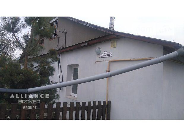 Продажа дома, 105м², Хмельницкий, р‑н.Дубово, Куприна улица