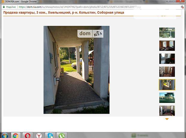 Продажа дома, 92м², Хмельницкий, р‑н.Копыстин