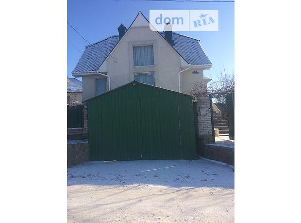 Продажа дома, 168м², Хмельницкий, р‑н.Лезнево, Подковы Ивана улица, дом 6