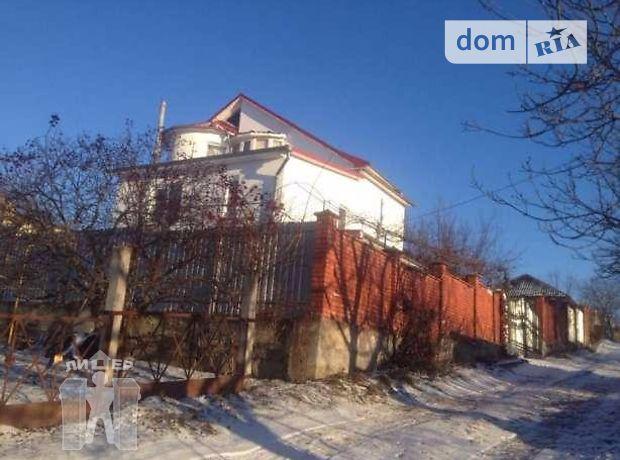 Продажа дома, 150м², Хмельницкий, р‑н.Лезнево