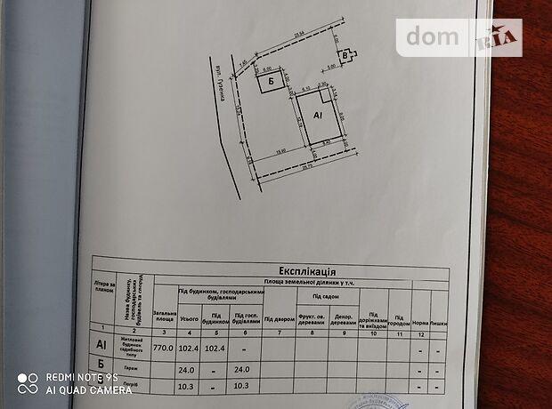 двухэтажный дом с мансардой, 121 кв. м, газобетон. Продажа в Малашовцах (Хмельницкая обл.) фото 1