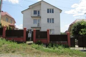 трехэтажный дом с садом, 335.5 кв. м, кирпич. Продажа в Хмельницком район Озёрный фото 2