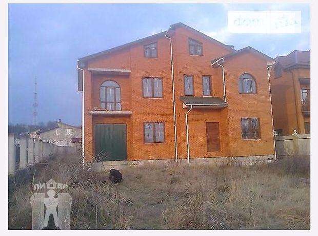 Продажа дома, 248м², Хмельницкий, р‑н.Выставка, Нижняя Береговая улица