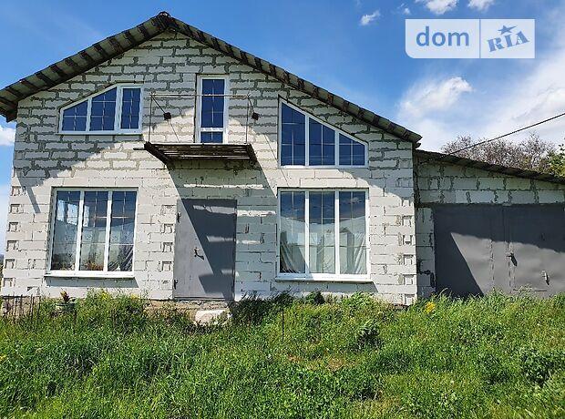 двухэтажный дом, 115 кв. м, газобетон. Продажа в Хмельницком район Выставка фото 1