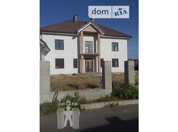 Продажа дома, 550м², Хмельницкий, р‑н.Выставка