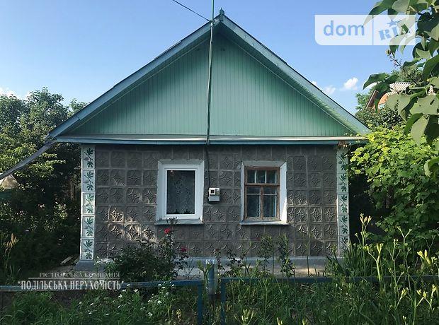 одноэтажный дом с садом, 80.5 кв. м, кирпич. Продажа в Хмельницком район Загот Зерно фото 1