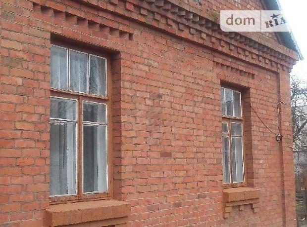 одноэтажный дом, 60 кв. м, кирпич. Продажа в Хмельницком район Загот Зерно фото 1