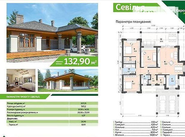 Продажа дома, 132.9м², Хмельницкий