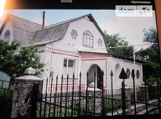 одноэтажный дом с садом, 129 кв. м, кирпич. Продажа в Христиновке район Христиновка фото 1