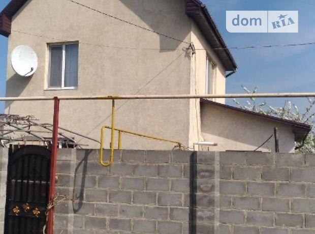 Продажа дома, 90м², Одесская, Ильичевск, р‑н.Молодежное