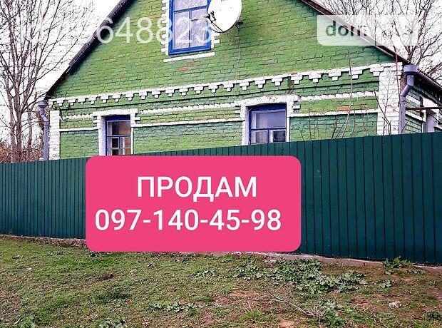 одноповерховий будинок з опаленням, 78.7 кв. м, цегла. Продаж в Іллінцях, район Іллінці фото 1