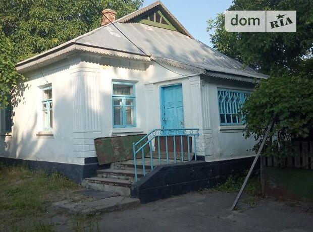 одноповерховий будинок з садом, 60 кв. м, шлакобетон. Продаж в Китайгороді (Вінницька обл.) фото 1
