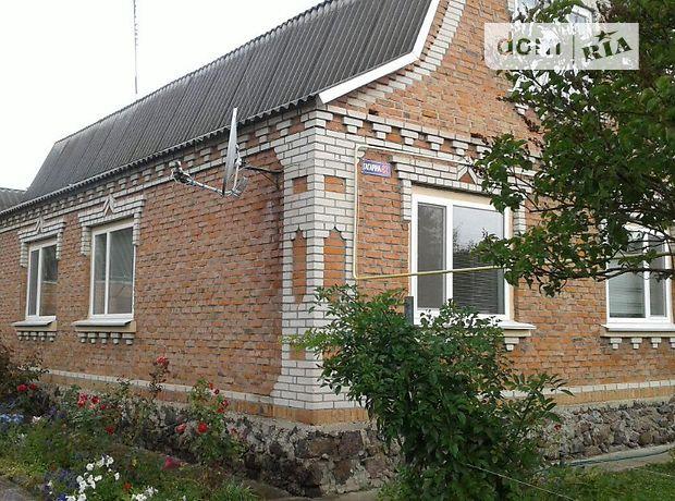 одноэтажный дом с садом, 105 кв. м, кирпич. Продажа в Ильинцах район Ильинцы фото 1