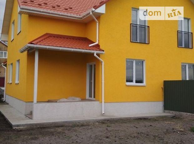 Продажа дома, 135м², Киевская, Ирпень, р‑н.Гостомель