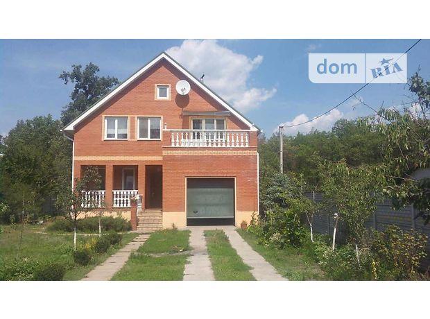 Продажа дома, 254м², Киевская, Ирпень, р‑н.Ирпень, Луговая улица
