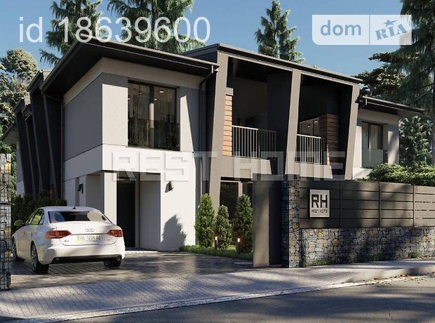 двухэтажный дом, 90 кв. м, газобетон. Продажа в Ирпене район Ирпень фото 1