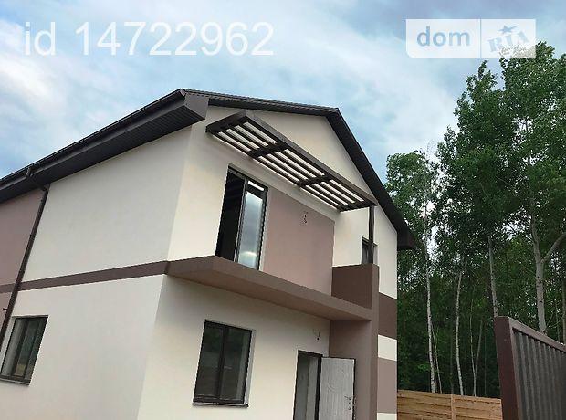 Продажа дома, 150м², Киевская, Ирпень