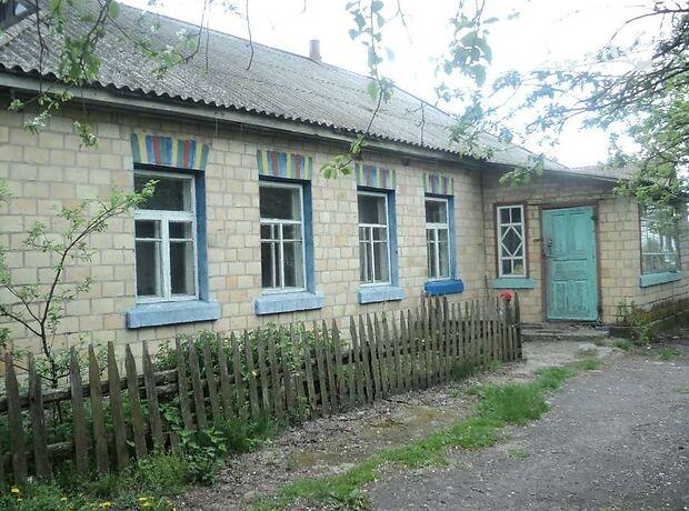 одноэтажный дом, 100 кв. м, кирпич. Продажа в Фрузиновке (Киевская обл.) фото 1