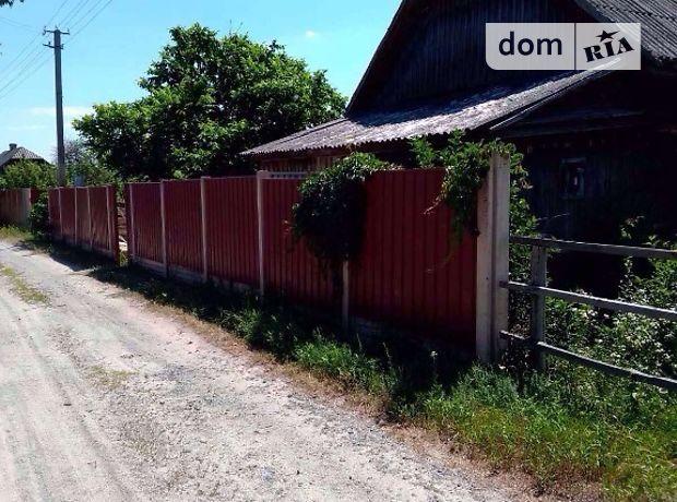 одноэтажный дом с садом, 70 кв. м, кирпич. Продажа в Иванкове район Иванков фото 1