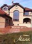 трехэтажный дом с камином, 600 кв. м, кирпич. Продажа в Иванкове район Иванков фото 4