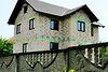 двоповерховий будинок з садом, 152 кв. м, пінобетон. Продаж в Іванкові, район Іванків фото 2