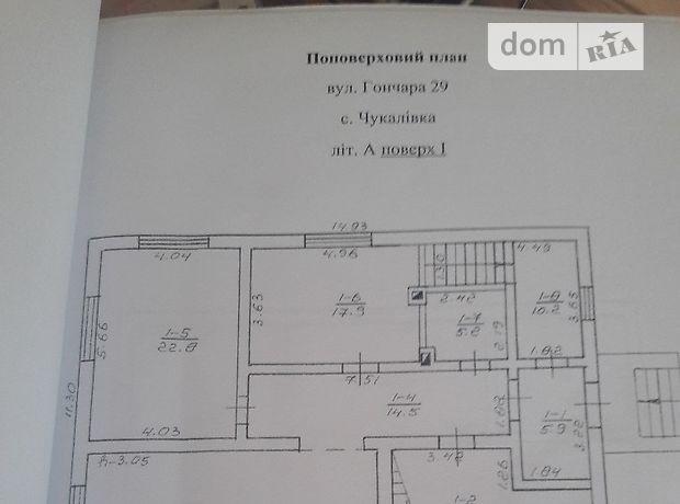 Продажа дома, 250м², Ивано-Франковск, Гончара 29