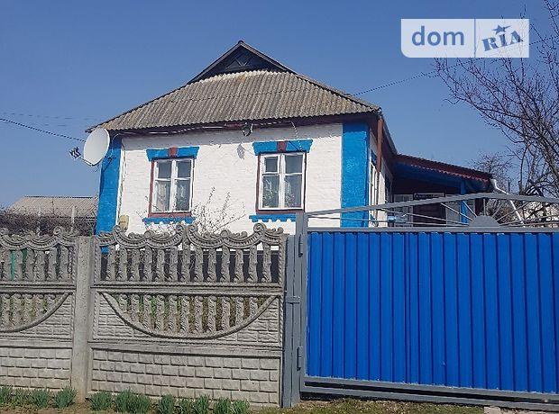 одноэтажный дом с садом, 74.7 кв. м, кирпич. Продажа в Жашкове район Жашков фото 1