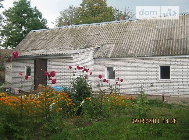 Продажа дома, 96м², Житомир, c.Буки
