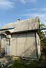 одноэтажный дом, 32 кв. м, дерево и кирпич. Продажа в Буках (Житомирская обл.) фото 2