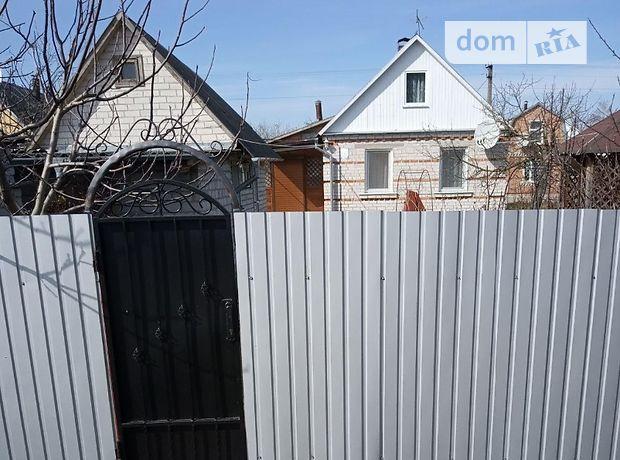 одноэтажный дом с верандой, 66 кв. м, кирпич. Продажа в Буках (Житомирская обл.) фото 1