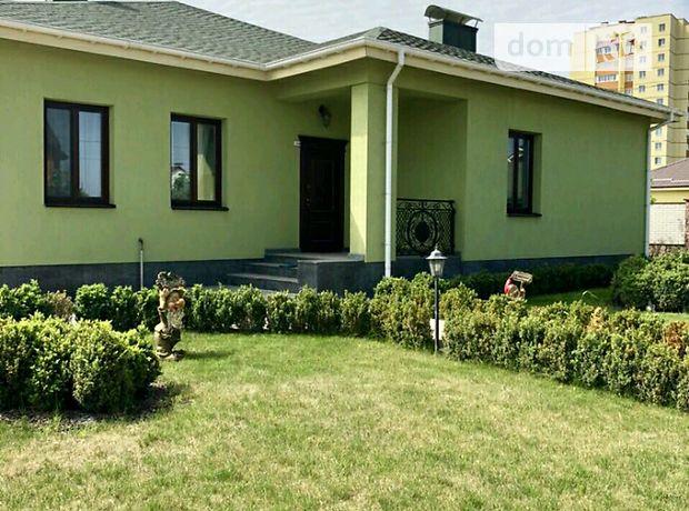 Продажа дома, 192м², Житомир, р‑н.Гормолзавод, Народницкая улица
