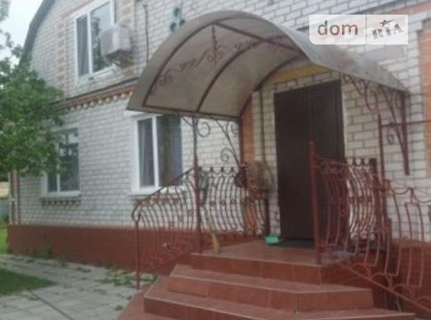 Продажа дома, 120м², Житомир, р‑н.Корбутовка