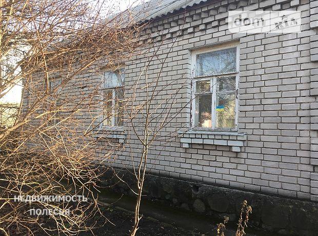 одноэтажный дом с отоплением, 96 кв. м, кирпич. Продажа в Житомире район Марьяновка фото 1