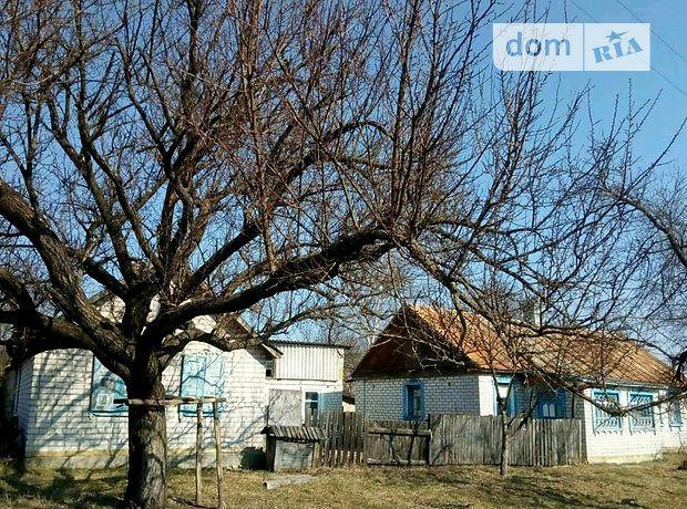 одноэтажный дом, 48 кв. м, кирпич. Продажа в Перлявке (Житомирская обл.) фото 1