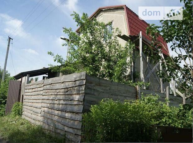 Продажа дома, 94м², Житомир, c.Пряжево