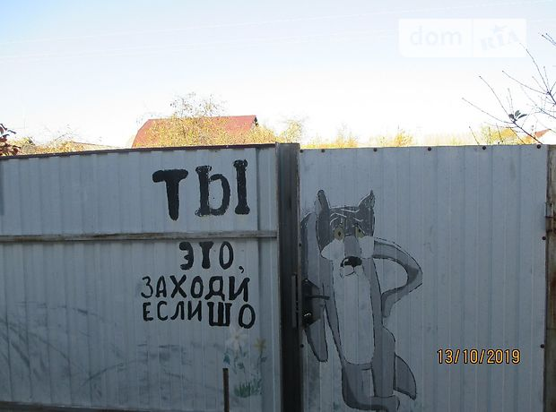 одноэтажный дом с садом, 90 кв. м, кирпич. Продажа в Тетеревке (Житомирская обл.) фото 1