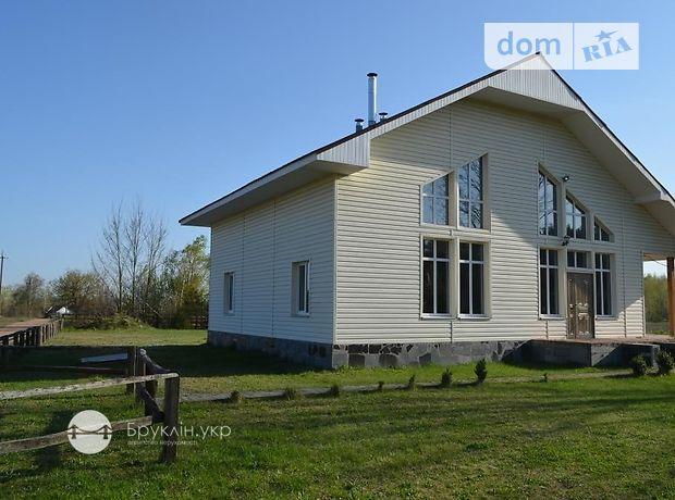 двухэтажный дом с камином, 150 кв. м, кирпич. Продажа в Троянове (Житомирская обл.) фото 1