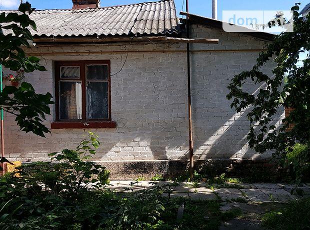 Продажа дома, 50м², Житомир, р‑н.Центр, Путятинский переулок