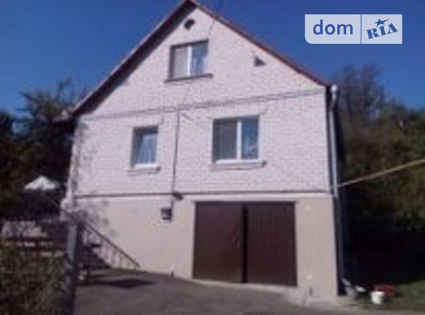 Продаж будинку, 128м², Житомир, р‑н.Центр