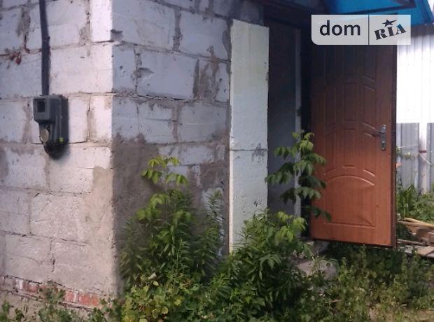 Продажа дома, 45м², Житомир, р‑н.Центр