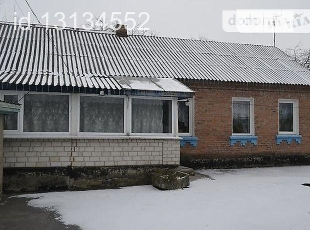 Продажа дома, 65м², Житомир, c.Вересы