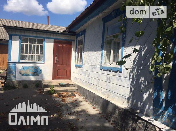 одноэтажный дом, 50 кв. м, кирпич. Продажа в Браиловом (Винницкая обл.) фото 1