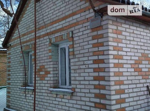 Продажа дома, 55м², Винницкая, Жмеринка, р‑н.Жмеринка, Киевская, дом 143
