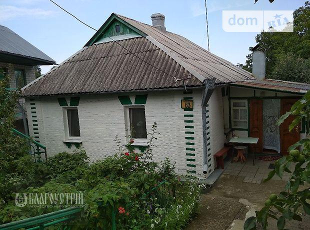 Продажа дома, 58м², Винницкая, Жмеринка, р‑н.Жмеринка, Кобылянская