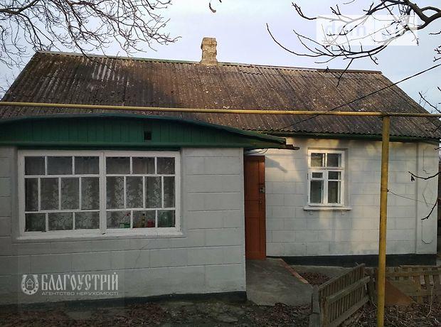 Продажа дома, 44м², Винницкая, Жмеринка, р‑н.Жмеринка, Космонавтов