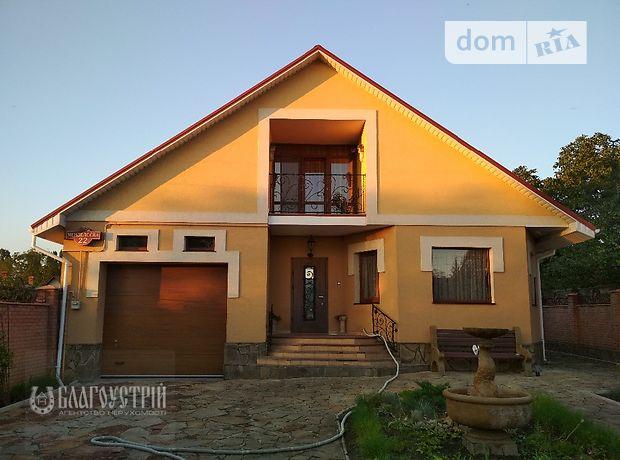 Продажа дома, 220м², Винницкая, Жмеринка, р‑н.Жмеринка, Менделеева
