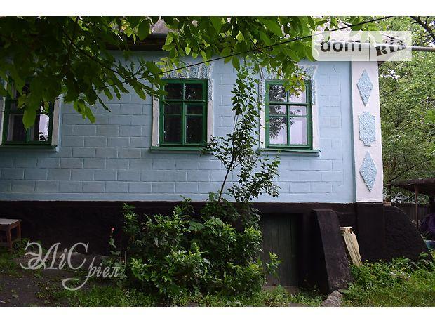 Продажа дома, 60м², Винницкая, Жмеринка, р‑н.Жмеринка, Мокрый проулок, дом 20