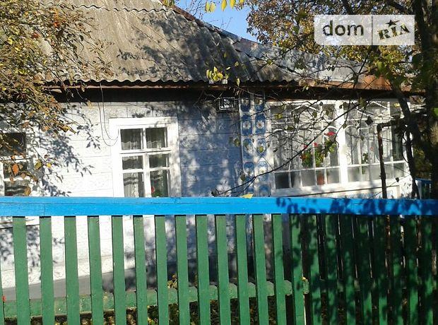 одноповерховий будинок з садом, 96 кв. м, шлакобетон. Продаж в Жмеринці, район Жмеринка фото 1