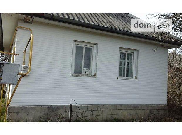 одноповерховий будинок з садом, 50 кв. м, цегла. Продаж в Людавці (Вінницька обл.) фото 1
