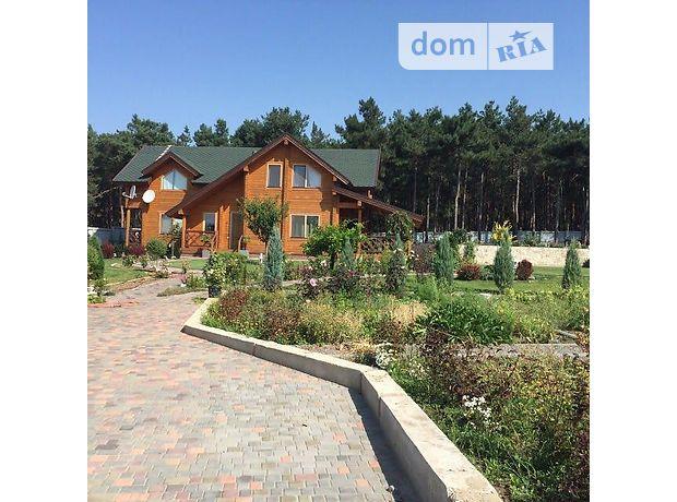Продажа дома, 190м², Николаевская, Жовтневый район, c.Воскресенское
